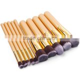 2016 10pcs portable face cleaning makeup khaki cosmetic brush set without package wholesale