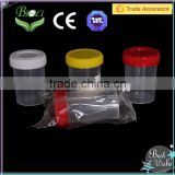 Hospital Disposal Urine Cup with CE&ISO certificates