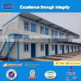 long life span flexible combined best price recycle use prefabricated container house price