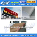 Glossy/matte blank banner flag for inkjet printing for singage/billboard in roll