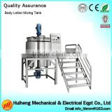 High quality bar soap mixer,small soap making machine