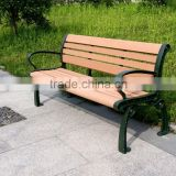 Backless park bench with metal bench brackets wpc garden furniture China