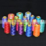 Super quality thread cotton luminous polyester embroidery yarn made in china core spun polyester sewing thread