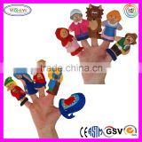 A192 Soft Felt Finger Puppet Set Kids Before Sleep Story Finger Puppet