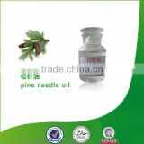 Factory supply 100% natural & pure high-quality Pine needle oil, CAS 8021-29-2, fir needle oil