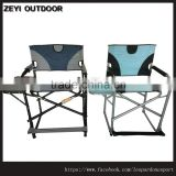 Compact Camping Garden Directors Chair Black Silver