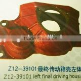 Agricultural machinery spare parts of Z12-39101 and Z12-39102 final drive housing for tractors