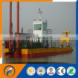 China 10 inch Sand Dredgers mini sand dredger/small sand dredging machine/small sand ship/boat