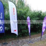 knitted type and exhibition/trade show advertising flags                                                                                                         Supplier's Choice