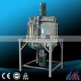 FLK hot sell industrial fruit blender