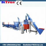 PP LDPE film plastic bags recycling machines