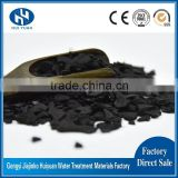 High Quality 0.45-0.55g/ml Bulk Density of Coconut Shell Granular Activated Carbon