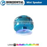 China wholesale portable sound system