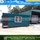 China container house price/shed container homes/luxury container house