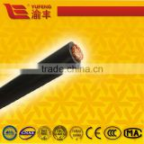 Copper conductor Double insulated welding cable flexible PVC welding cable