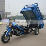 Hot mini truck dumper 200cc water cooling cabin cargo three wheel dumper motorized cargo tricycle 3 wheeler cargo tricycle
