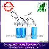 Hot-sale cbb60 capacitor price 120uf 250vac for water pump cleaning /washing machine