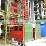 CE,GOST,ISO approved SS Series material elevator/hoist for construction building construction (1000kg-2000kg),Beijing Factory