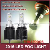 daytime running light front led replacement bulbs hiace fog light                                                                         Quality Choice