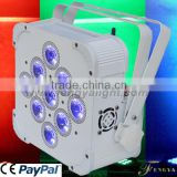 9pcs 18W 6in1 Battery power dmx wireless led stage light