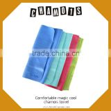 microfiber car cleaning cloth wholesales