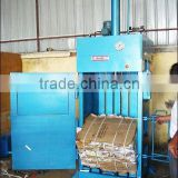 For Recycling JP8060T20 JP8060T30 Waste Plastic Baler Machine