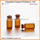 Best selling amber glass vial bottle