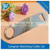 bar wholesale cheap good-quality metal beer bottle opener supplies custom logo