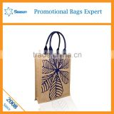 Wholesale picture of jute bag cheap prices of jute bag jute bag for shopping