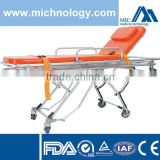 SKB039(F) Used Ambulance Stretcher Trolley,Medical Trolley