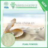 Natural Instant pearl powder,black pearl powder,golden pearl powder for skin whitening