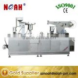 DPB250 Pill & Capsule AL-Plastic Blister Packing Machine