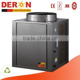 China manufacter residential mini air source heat pump daikin compressor pump water supply for heated floor
