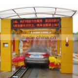 Energy-saving CHINA automatic tunnel self service car wash station equipment machine