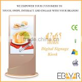 outdoor advertising floor standing wifi network lcd advertising player/digital advertising board/big outdoor advertising screen