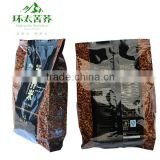 500g Golden Qualit Black Tartary Buckwheat Rice---health food products