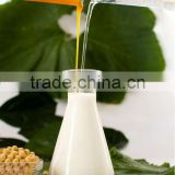 hydrolysed acetone 60 chocolate food grade additive liquid soya lecithin from China manufacturer