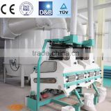 High Efficiency Bean Gravity Grading Destoner Bean Cleaning Machine