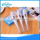 Wholesales medical products new armpit non mercury thermometer clinical thermometer for home care product