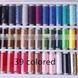 39colors 100% polyester spun sewing thread for household , embrodiery, sewing machine,DIY set