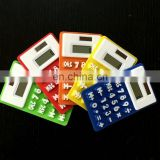 Solar power Flexible Silicone 8 Digits Calculator with magnet sticker for School and Office Stationery