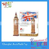 super 3d puzzle,3d paper model toy cardboard puzzle,3D puzzle for big ben in London ZH0904903
