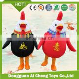 lovely plush chicken mascot costume /plush rooster costume