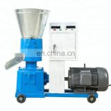 Flat die cat pet food processing machine 008613673685830