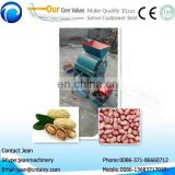 China new production groundnut picker agricultural machinery / earthnut picker / peanut harvest tools(0086-13683717037)