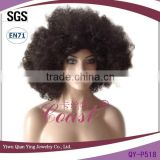 Brown fake jumbo afro adult party hair wig