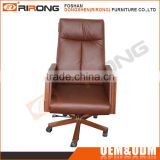 Luxury customized brown revolving swivel lift PU leather manager director office chair with wheels
