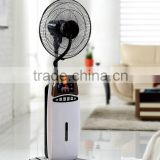OEM cooler ac water misting fan