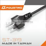 Swiss standard three-pin plug,Switzerland +S Certified power cord