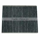 Antimicrobial PM2.5 Carbon Cabin Air Filter for Ford